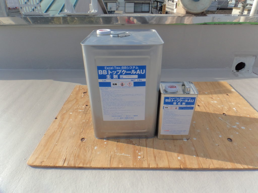 通気緩衝工法(絶縁工法)+遮熱仕様防水に効果あり