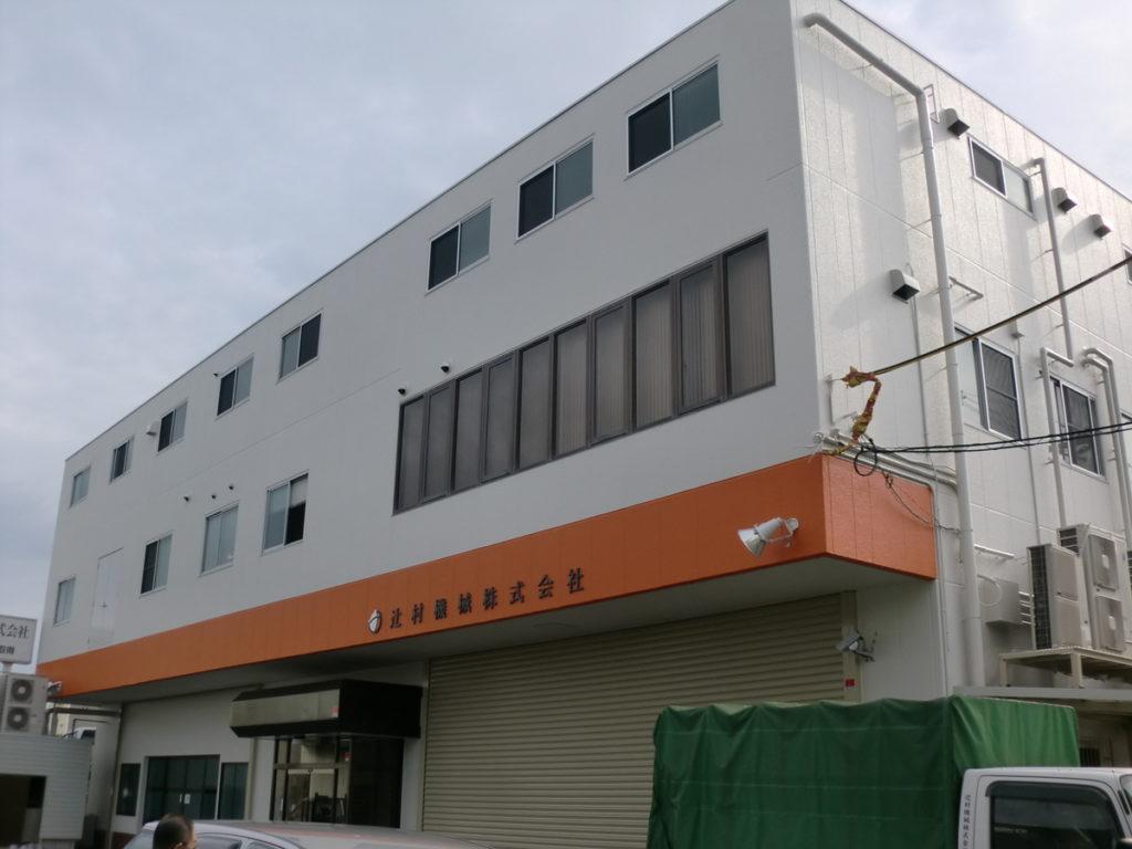八尾市のT機械様社屋外壁工事